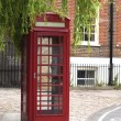 Traditional red telephone box — Stock Photo