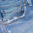 Close of old jeans — Stock Photo