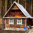 Stock Photo: Wooden cabin
