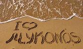 I love Mykonos - the inscription — Stock Photo