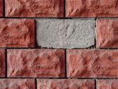 Espaço da parede — Foto Stock