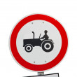 No tractors — Stock Photo