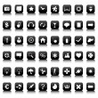 Black and white icons and buttons collection - Stock Photo