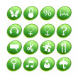 Stock Photo: Green new icons