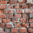 Stock Photo: Wall from a brick