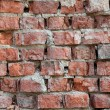 Wall from a brick — Stock Photo