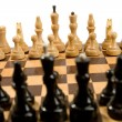 Chess — Foto Stock #2967858