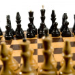 Chess — Foto Stock #2967859