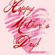 Royalty-Free Stock Vector Image: Happy Mother\'s Day
