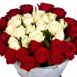 Bouquet of roses — Stock Photo #3367121