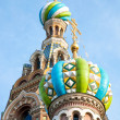 church of the savior on blood — Stock Photo #3716335