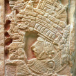 Relief in ruins of Yachilan Mexico — Stock Photo