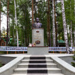 Monument to Nikolay ll - Stock Photo