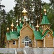 Wooden church - Stock Photo