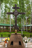 Cross on a place of a find of imperial remains of a family of Ro — Stock Photo