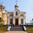 Man's Piously-Nikolaev monastery.Verhoturie — Stock Photo