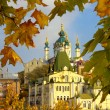 Stock Photo: Autumn old Kyiv