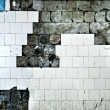 Stock Photo: Texture of old tile wall with cracks