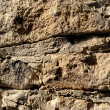 Macro stone wall texture - Stock Photo
