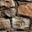Close-up stone wall texture — ストック写真