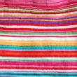 Royalty-Free Stock Photo: Color stripped cloth texture