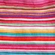 Stock Photo: Color stripped cloth texture