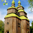 Wooden church in Ukraine — Stock Photo