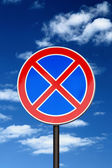 Road sign no parking against blue sky and clouds — Foto Stock