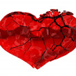 Broken Heart - unrequited love, death, disease or pain - Lizenzfreies Foto