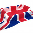 Stock Photo: Showcase stand covered with Union Jack