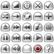 Stock Photo: Semicircular grey Control panel icons or buttons