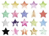 Beş köşeli yıldız şeklinde çeşitli bilgisayar simgeleri — Stok Vektör