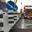 Road works — Stock Photo #3153071