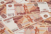 Banknote of russian money ruble. — Stock Photo