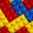 Lego — Stock Photo