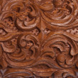 Carved Wood — Stock Photo