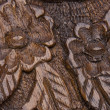 Carved Wood Background — Stock Photo