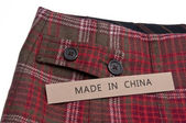 School Uniform Made in China — Stock Photo