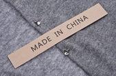 Realizados en concepto de ropa china — Foto de Stock