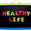 Healthy Lifestyle — Foto de stock #3033618