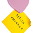 Office Romance — Stock Photo