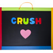 Foto de Stock  : Crush