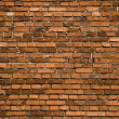 Retro bricks wall background — Stock Photo #2741104