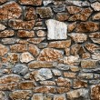 Stone background — Stock fotografie