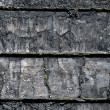 Stock Photo: Scorched wooden background.