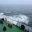 Grand Manan Island Ferry - Stock Photo