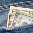 Money in a jeans pocket — Stock Photo #2978090