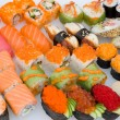 Sushi set — Stock Photo #2720669