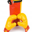 Childrens boxing kit — Stock Photo