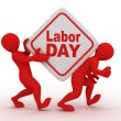 With box with inscription labor day. — Stock Photo #3419930